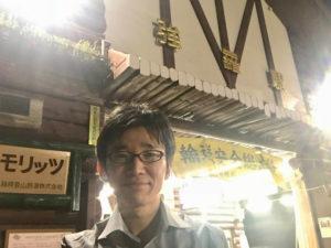 箱根強羅の旅館に行ってきました!