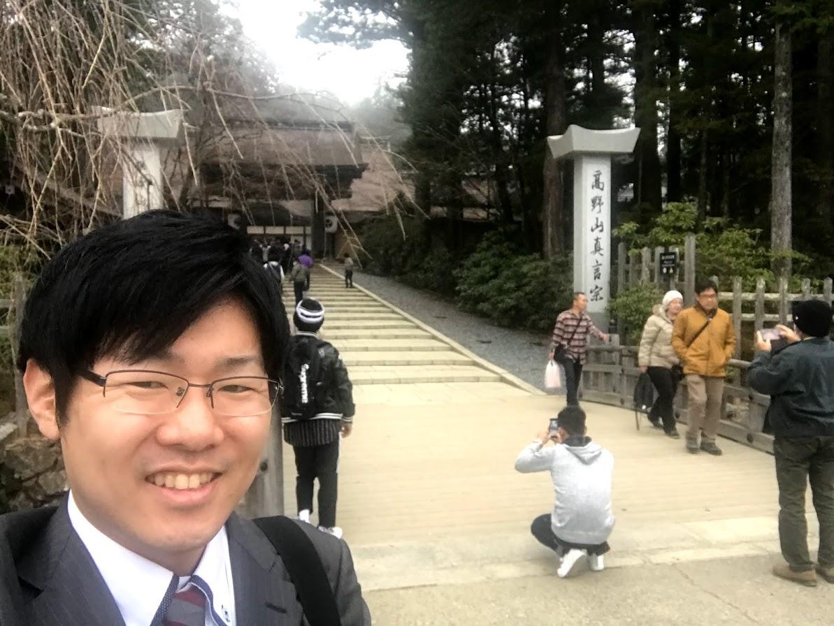 高野山に行ってきました!
