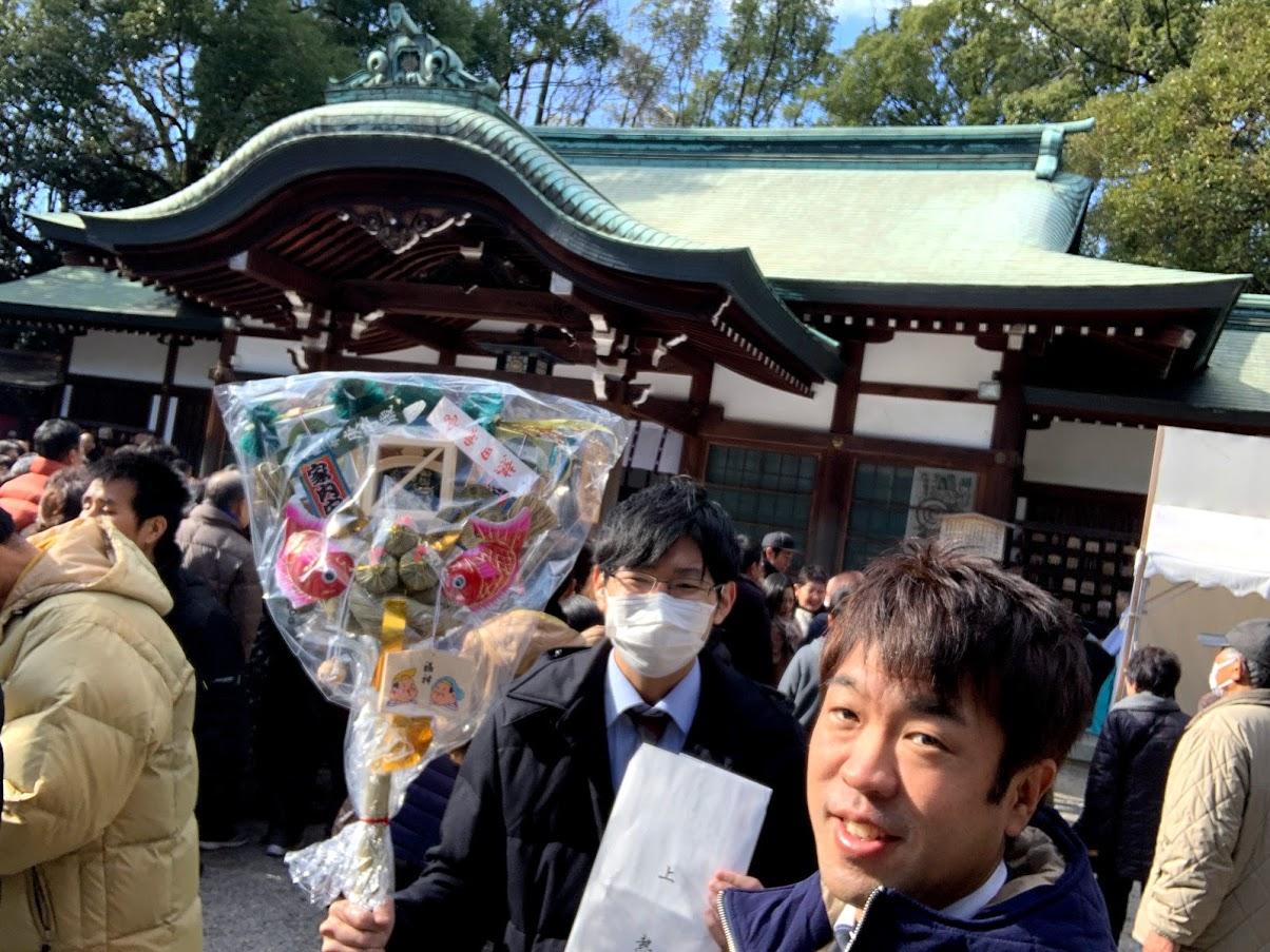 熱田神宮「初えびす」に行ってきました!